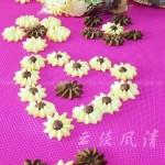 菊花曲奇饼干(六一儿童节零食)