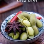 盐水毛豆(凉菜)
