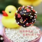 巧克力棒棒糖蛋糕(六一儿童节甜品)