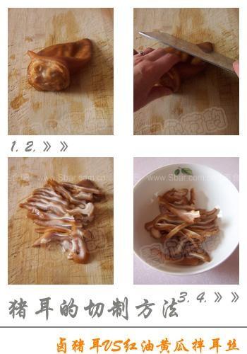 卤猪耳VS红油黄瓜拌耳丝