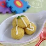 番薯乳酪球(为宝宝补钙的小点心)