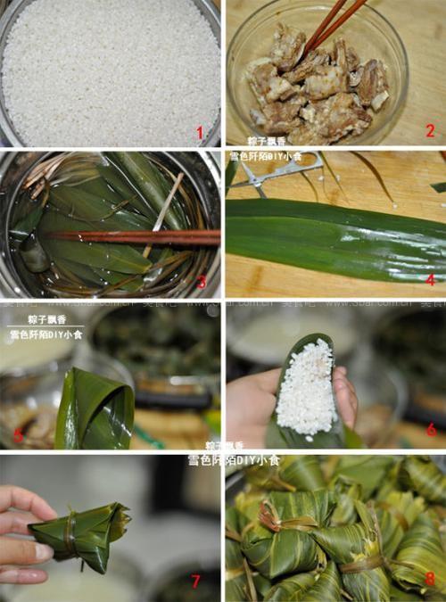 排骨粽子、蜜豆粽子