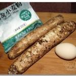 甜山药饼(开胃健脾点心)