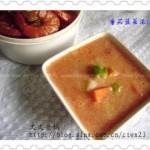 番茄蔬菜浓汤(可以防晒祛斑美容的美味营养汤)