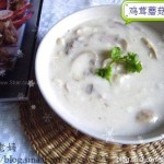 鸡茸蘑菇浓汤(传统经典西式浓汤)