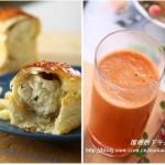 奶酪核桃吐司+胡萝卜果汁(高考考生的能量早餐)