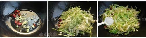 苞菜炒粉丝