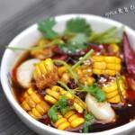 麻辣水煮玉米(素菜)