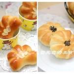 芝士花形面包vs蜜豆芝士面包(早餐菜谱)