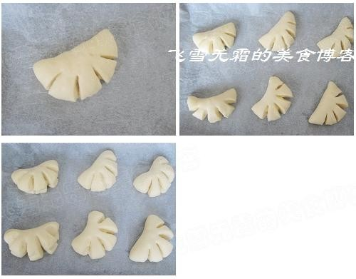 芝士花形面包vs蜜豆芝士面包