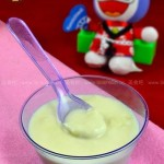 自制香濃煉乳(甜品)