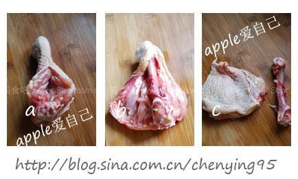 鸡腿/辣蒸豆豉鸡块凉拌面