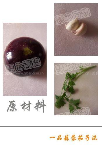 一品蒜蓉茄子泥的做法 一品蒜蓉茄子泥的家常做法 一品蒜蓉茄子泥怎