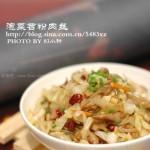 泡菜苕粉肉丝(湖北名菜)