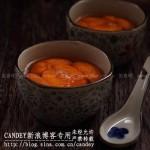冰糖话梅杏(甜品)