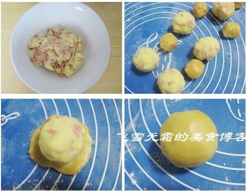 培根土豆月饼