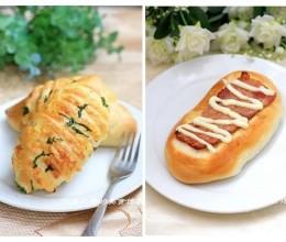 培根面包vs芝士面包