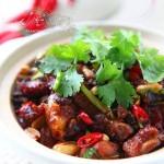 貴州雞辣角(葷菜菜譜)