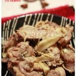 子姜烧鸭/子姜蒸鱼(腌制子姜的配方-冬吃萝卜夏吃姜)