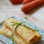 胡萝卜鸡蛋饼(早餐菜谱)