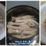 剁椒蒸凤爪(清蒸菜谱)