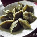泡菜蒸饺(早餐菜谱)