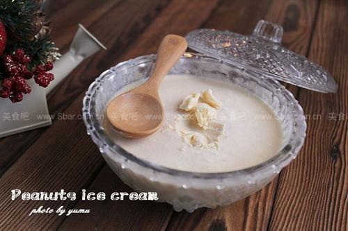 花生冰淇淋