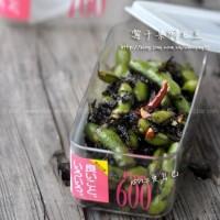霉干菜焖毛豆