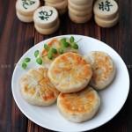 老黄县肉盒(龙口流传300年的小吃)