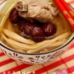 黄花菜排骨汤(美白菜谱)