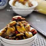 麻辣蠶豆(素菜菜譜)