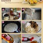 低脂燕麦饼(不长胖的健康零食)