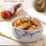 韩式辣酱炒年糕(韩国料理)