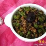 肉末橄榄菜四季豆(最下饭菜谱)