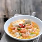 虾仁豆腐盖浇饭(早餐菜谱)