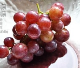 粉扑扑的葡萄怎么洗?