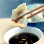 江南酸菜饺(早餐菜谱)