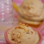 花生酱冰激凌(自制冰淇淋菜谱)