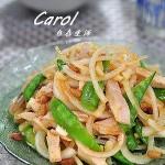 韩式辣酱凉拌鸡肉(凉菜菜谱)