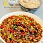 无油版蟠龙茄子(清蒸菜菜谱)