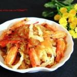 虾头圆白菜炒粉丝(素菜菜谱)