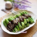涼拌秋葵(素菜菜譜)