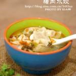 鲜肉元宝水饺(早餐菜谱)