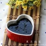 自制黑芝麻酱(酱料菜谱)