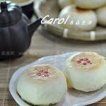 苏式椒盐月饼(中秋菜谱)