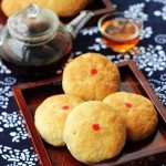 云腿月饼(中秋菜谱)