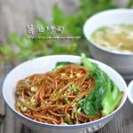 酱油炒面(15分钟五星级早餐菜谱)