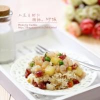 土豆虾仁腊肠炒饭