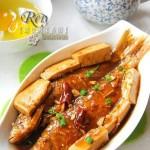 家常醋焖白条鱼(中秋菜谱-合家团圆)