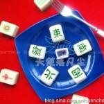 麻将紫薯冰皮月饼(中秋家宴菜谱)
